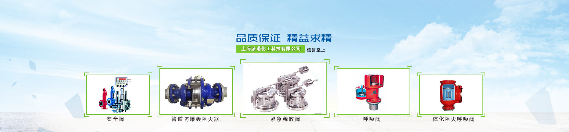 上海高温润滑脂