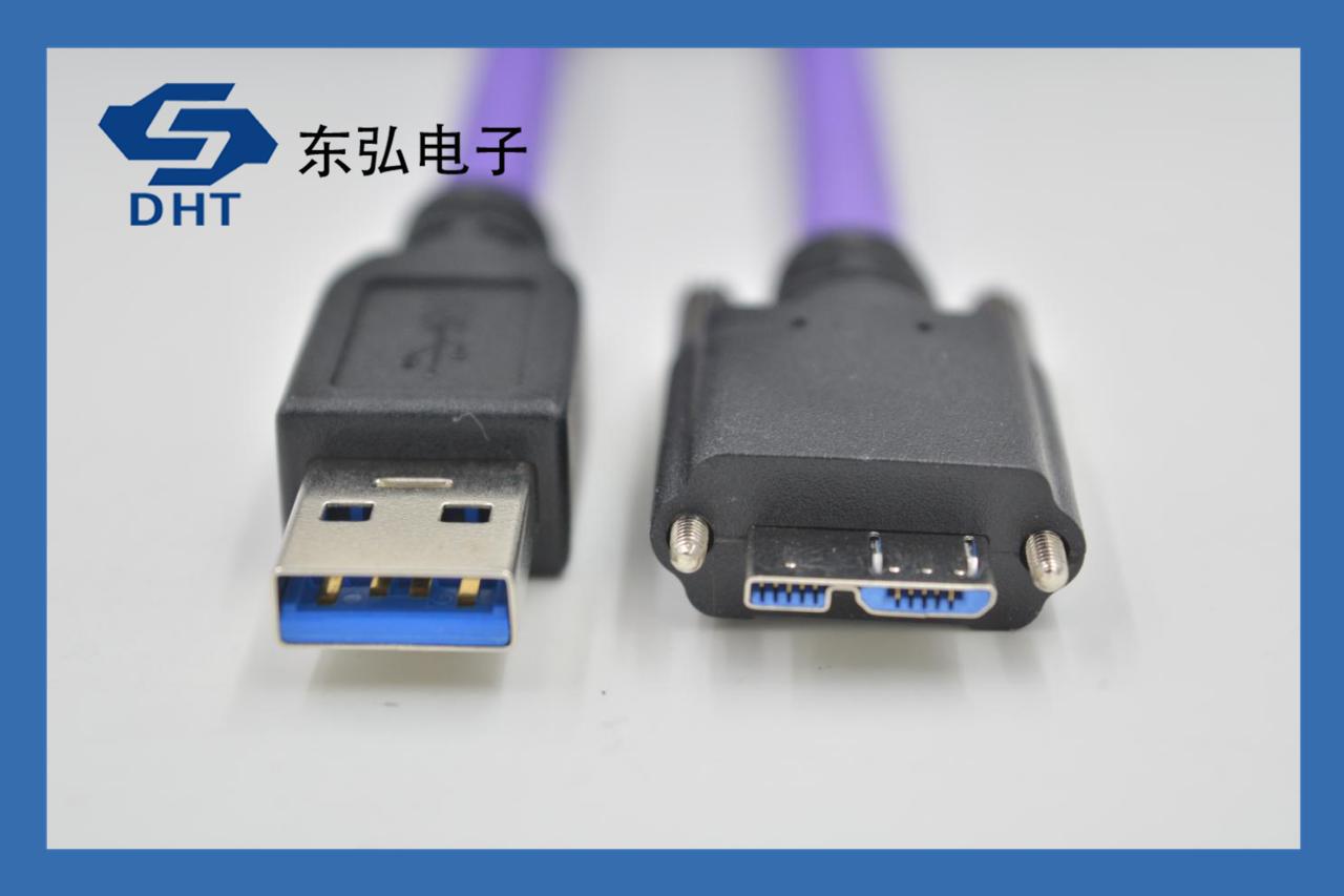 USB A-mini公口(micro B型插头).png