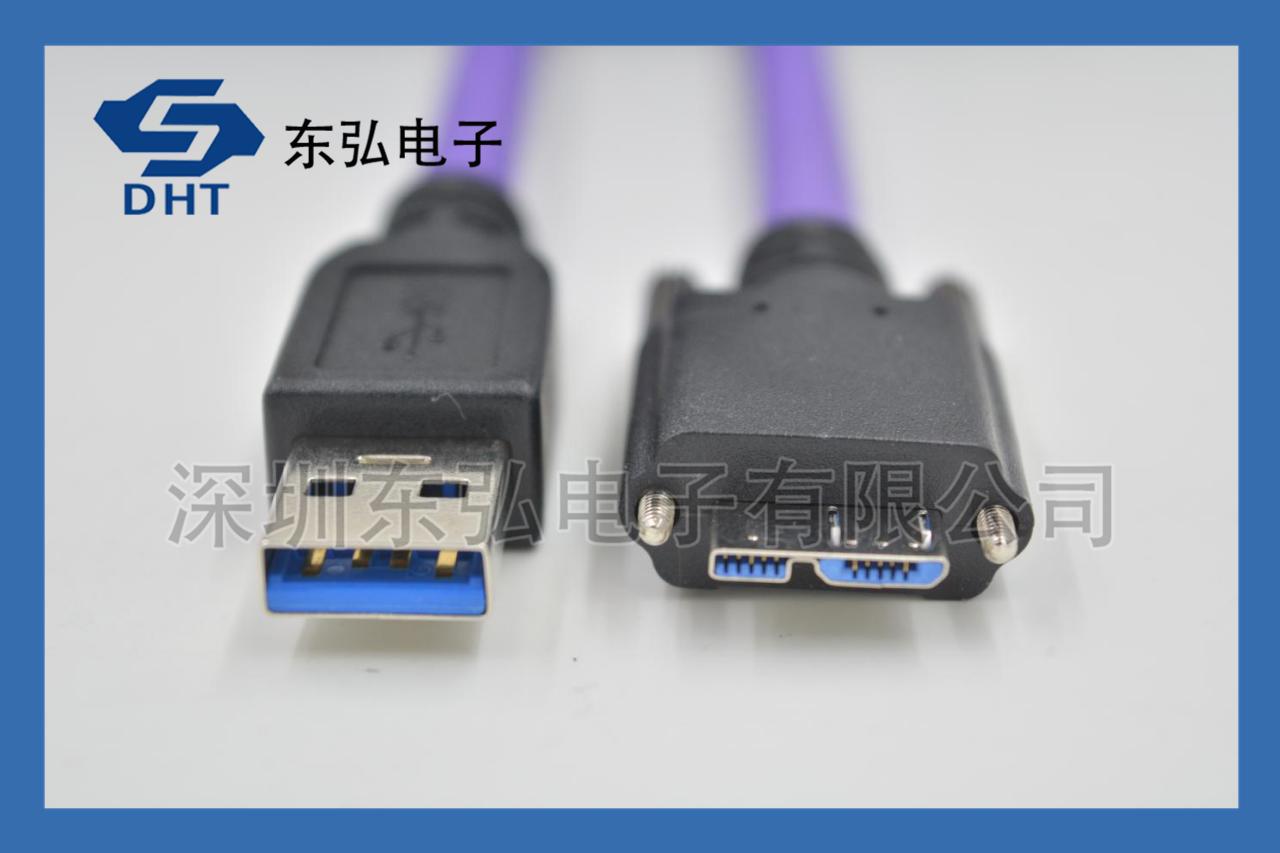 USB A-mini公口(micro B型插头)