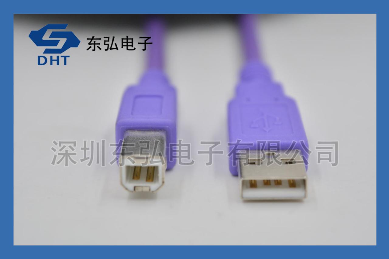 USB A-USB公口(B型插头不带螺钉).png
