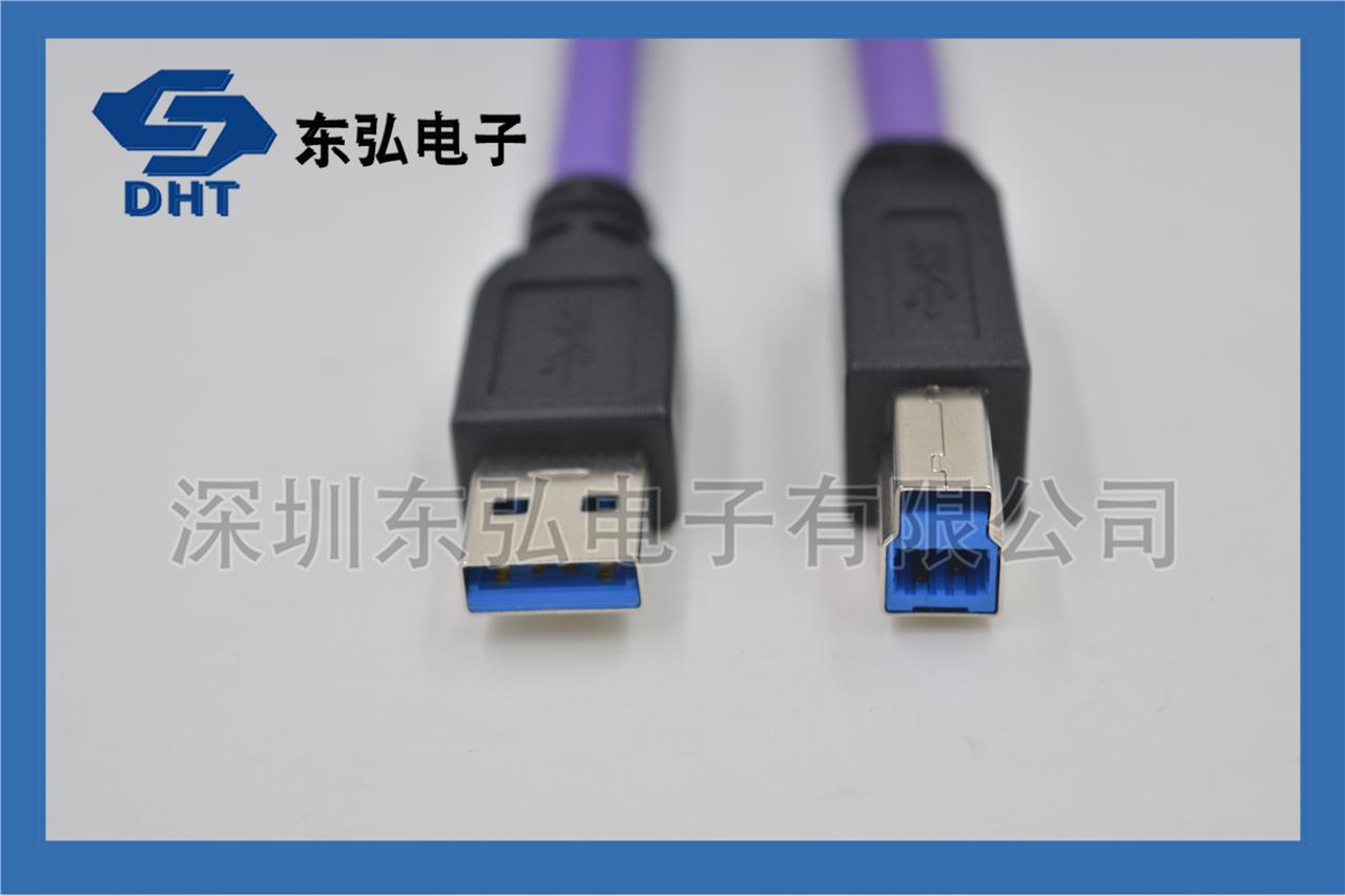 USB A-B公口(B型插頭兩端螺釘)
