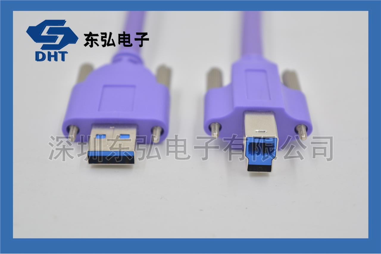 USB A-B公口(B型插头两端螺钉)