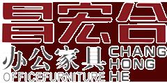昌宏辦公家具為您分享如何防止家具受潮