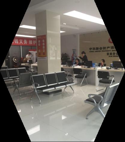 吉林昌宏家具有限公司休息區系列產品