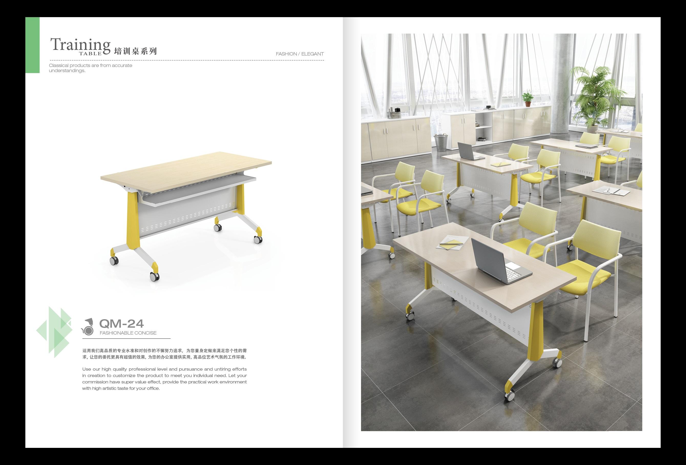 板式會議桌
