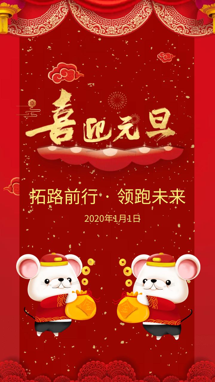昌宏辦公家具祝您元旦快樂