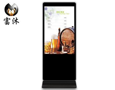 立式广告机-深圳富沐智能设备有限公司