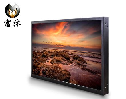 液晶显示器-深圳富沐智能设备有限公司
