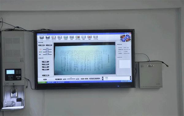 教学一体机-深圳富沐智能设备有限公司