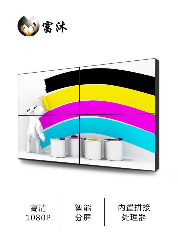 富沐智能设备带您了解如何选择合适的液晶拼接屏