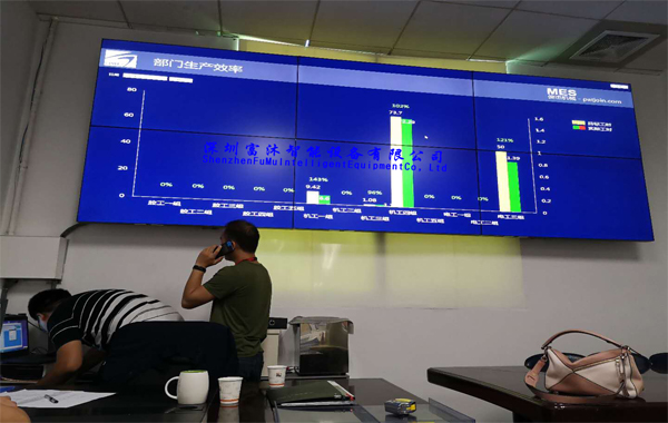 55寸液晶拼接屏打造深圳杰俊机械生产办公室