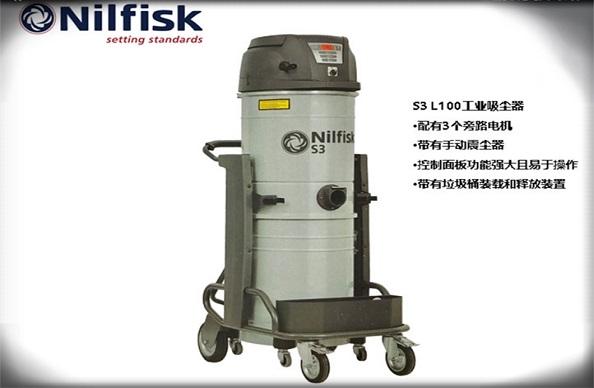 S3 L100工业吸尘器