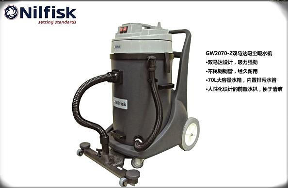 GW2070-2双马达吸尘吸水机
