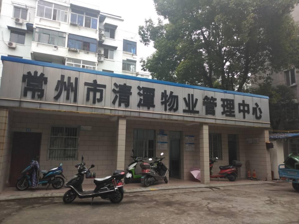 常州清潭物业选购扫地机交机