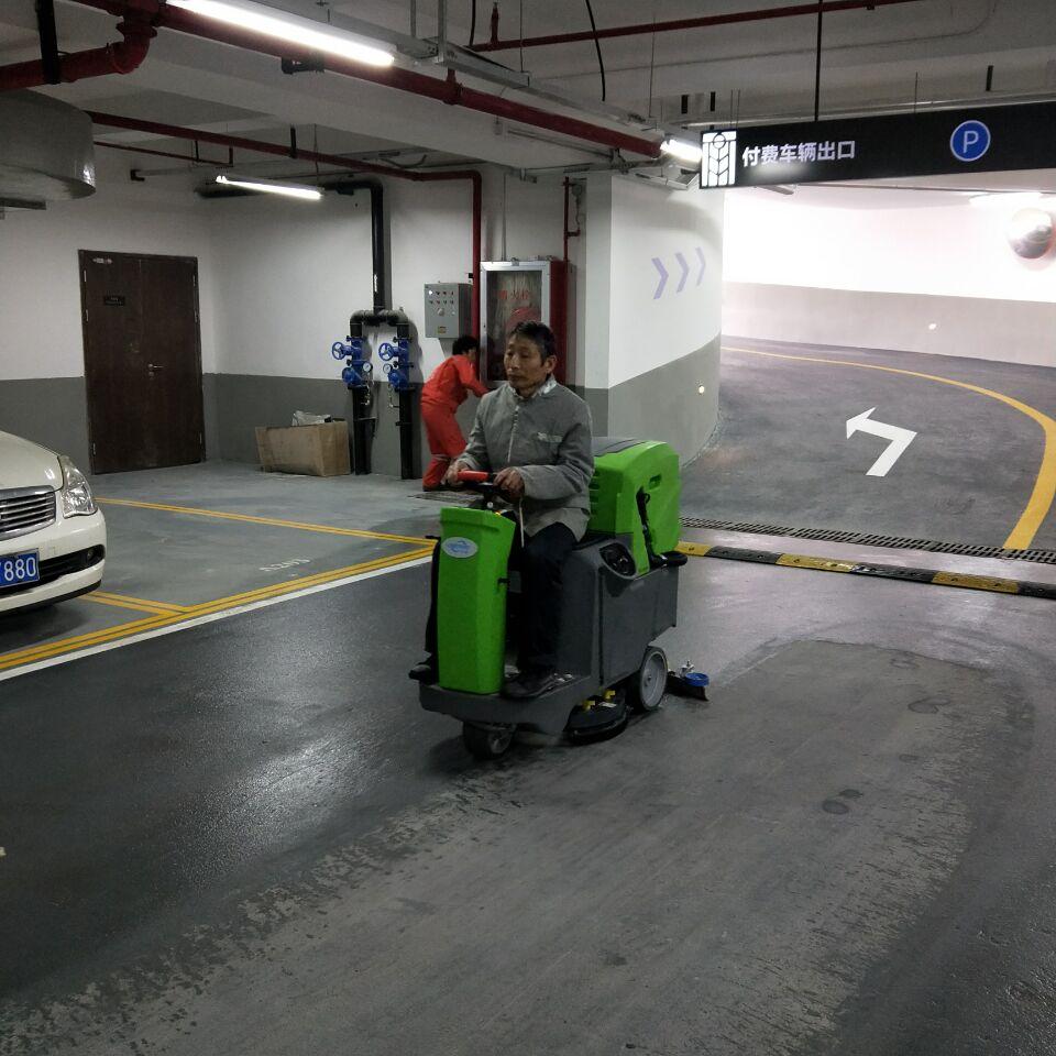 清洁之道驾驶式洗地机,地下车库都在用