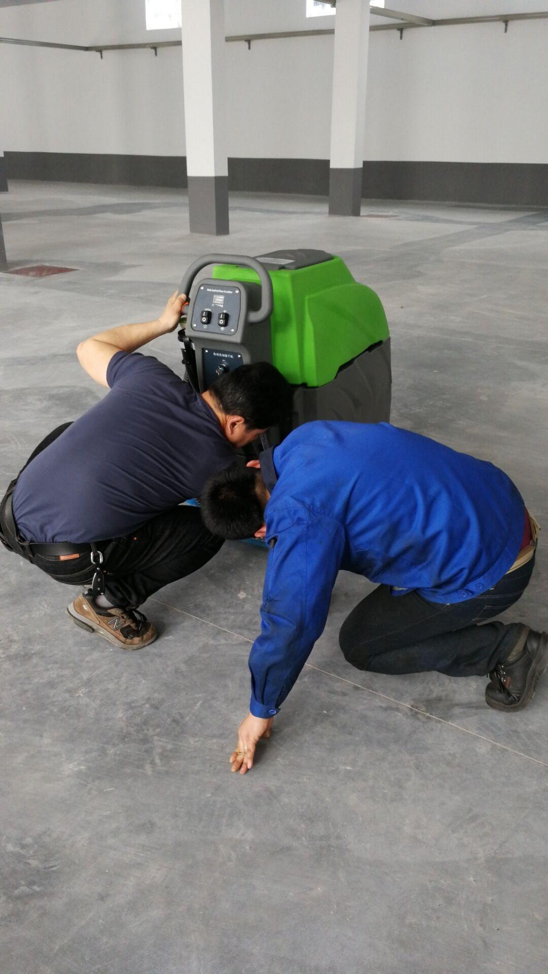 常州华光电机有限公司手推式洗地机交机