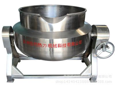 可斜式导热油炉装置