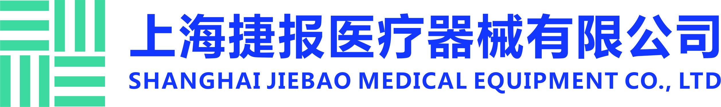 上海捷报医疗器械有限公司