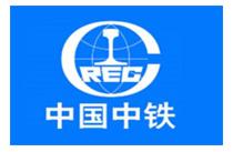 中國中鐵-廣東力宏建設集團有限公司