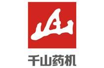千山藥機-廣東力宏建設集團有限公司
