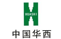 廣東省第一建筑工程有限公司-東莞大型建筑公司