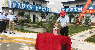 廣東力宏建筑為湖南災情組織愛心募捐活動