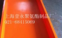 壹永聚氨酯制品厂