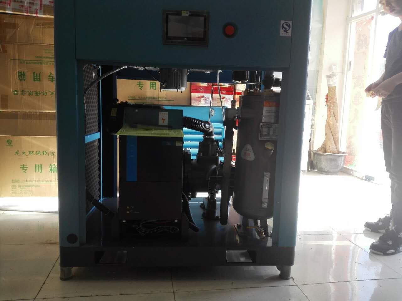 祝賀我司節能省電的BEST-22F(V)永磁變頻壓縮機被新興印刷公司選中