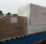 布里斯托空壓機銷往孟加拉
