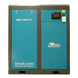 布里斯托兩級壓縮永磁變頻螺桿空壓機F(V)-Ⅱ