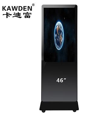 46英寸多媒体电脑自助触控屏落地触摸查询一体机