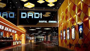 电影院液晶广告机在的应用分析