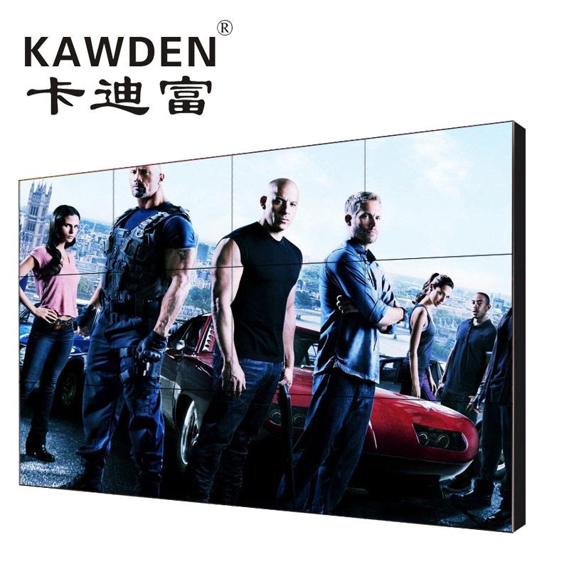 55寸超窄边大屏液晶拼接屏低高亮监控视频会议显示屏
