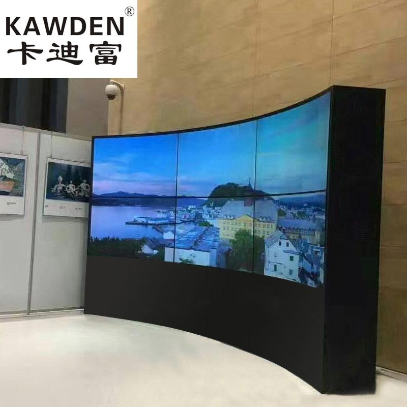 卡迪富55寸曲面拼接屏多屏拼接展厅舞台设计显示屏