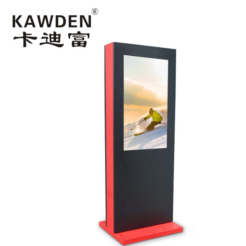 55寸立式落地显示屏触摸查询展示户外高清电脑屏广告机