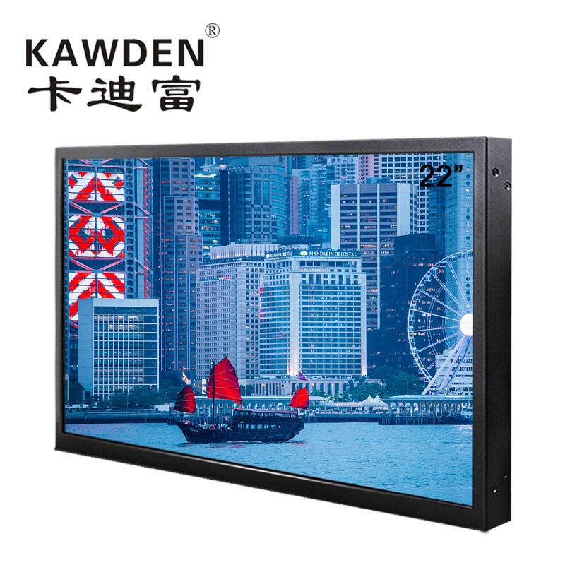 22寸工业级高清液晶监视器 安防监控视频显示器