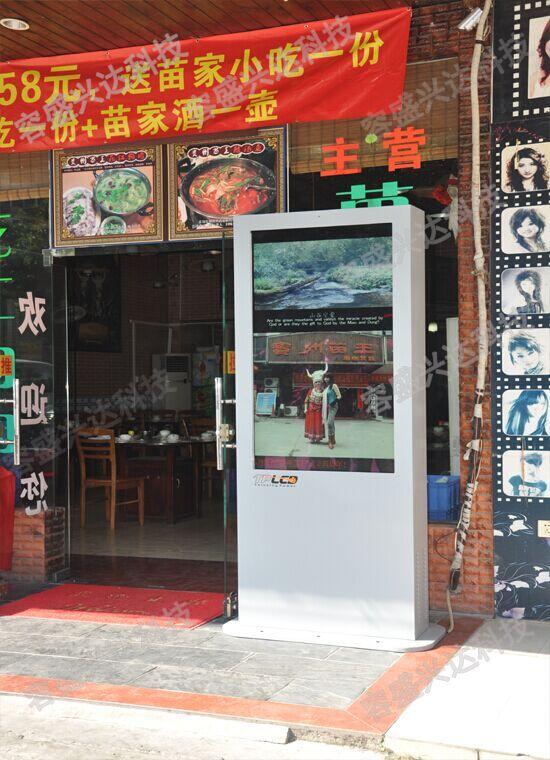 75寸立式户外广告机落地厂家直销支持定制3G/4G网络