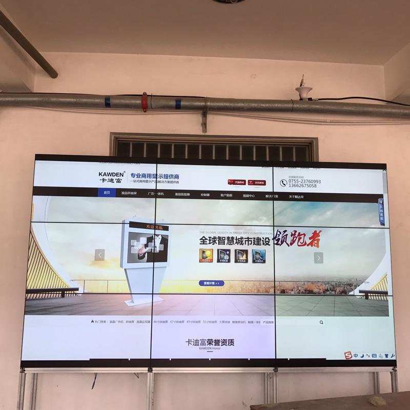 山东烟台海文考研46寸液晶拼接屏案例