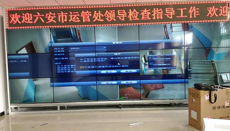阜阳出租车管理站49寸落地支架液晶拼接屏监控案例