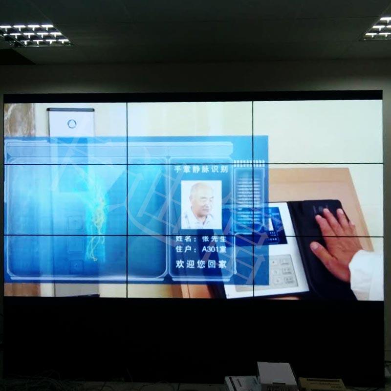 家用液晶拼接屏与工业级液晶拼接屏有什么区别
