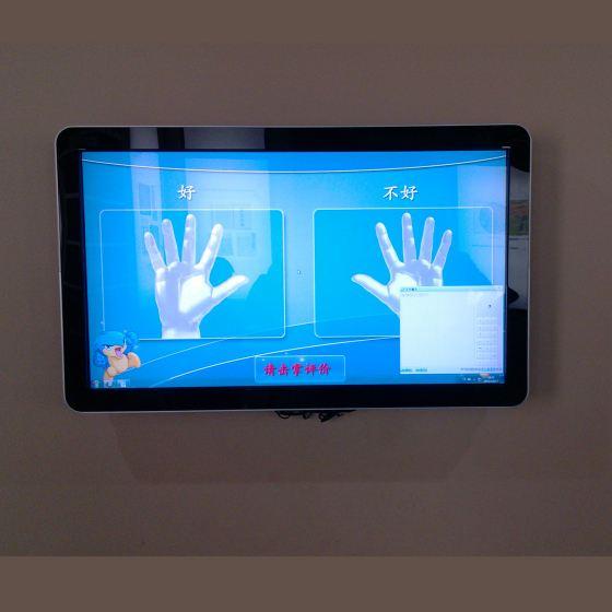 55寸触摸电脑落地式网络版广告机安卓版播放器导航一体机