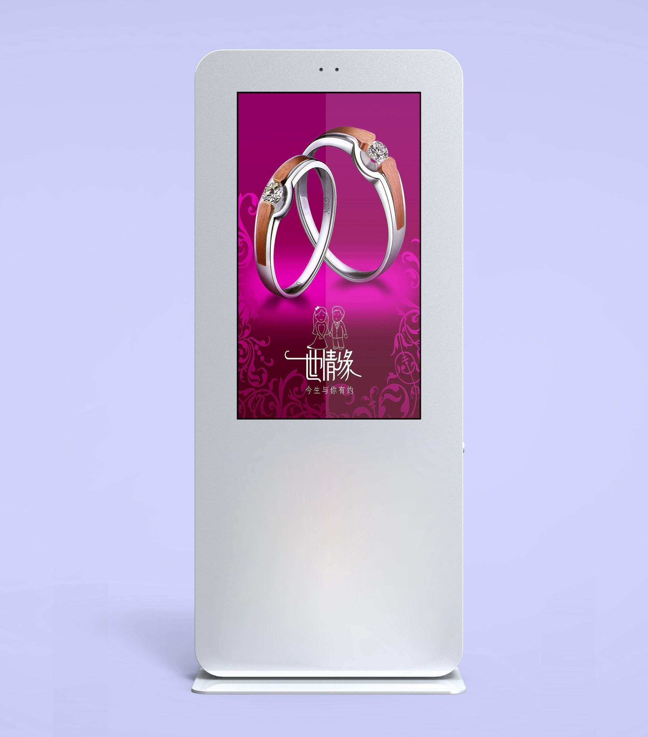 户外广告机如何使用移动硬盘
