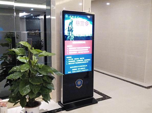 如何设置户外广告机的屏保