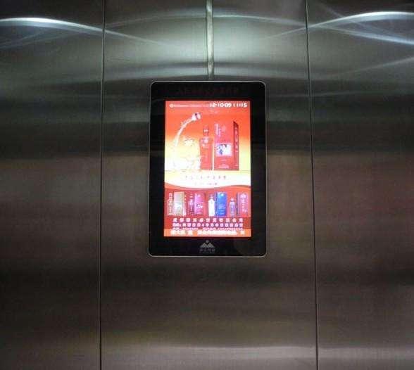 楼宇液晶广告机客户新体验