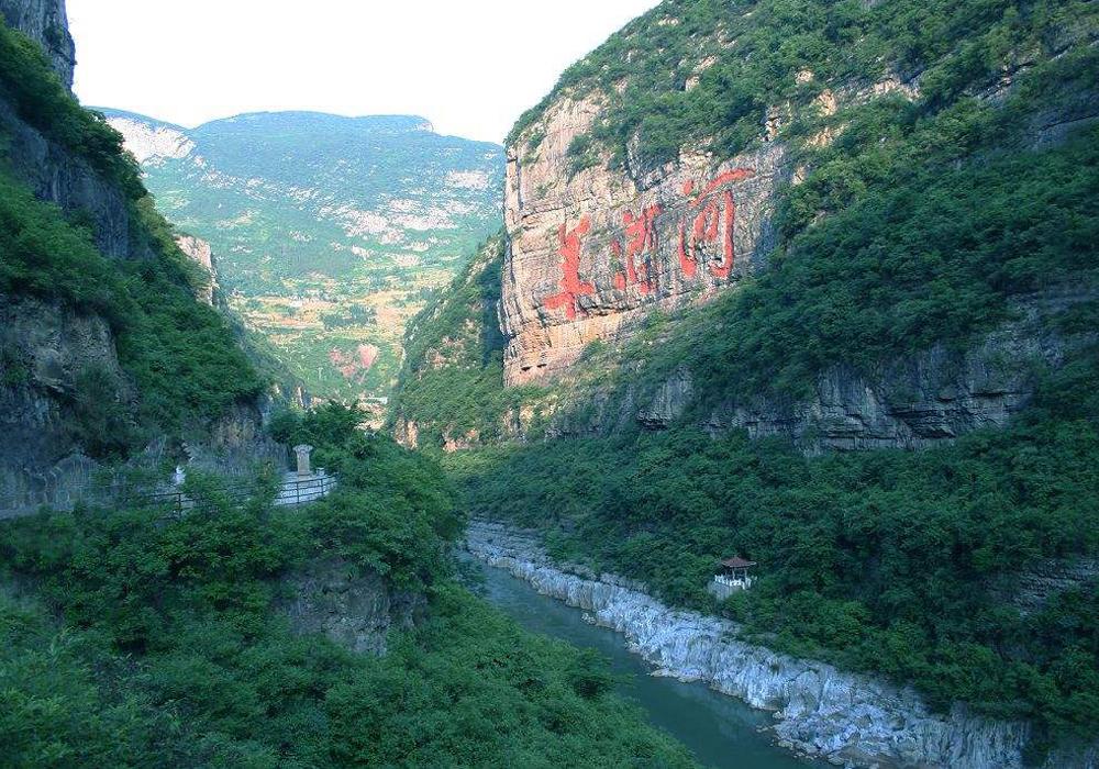 四川.泸州.古蔺县水利风景区
