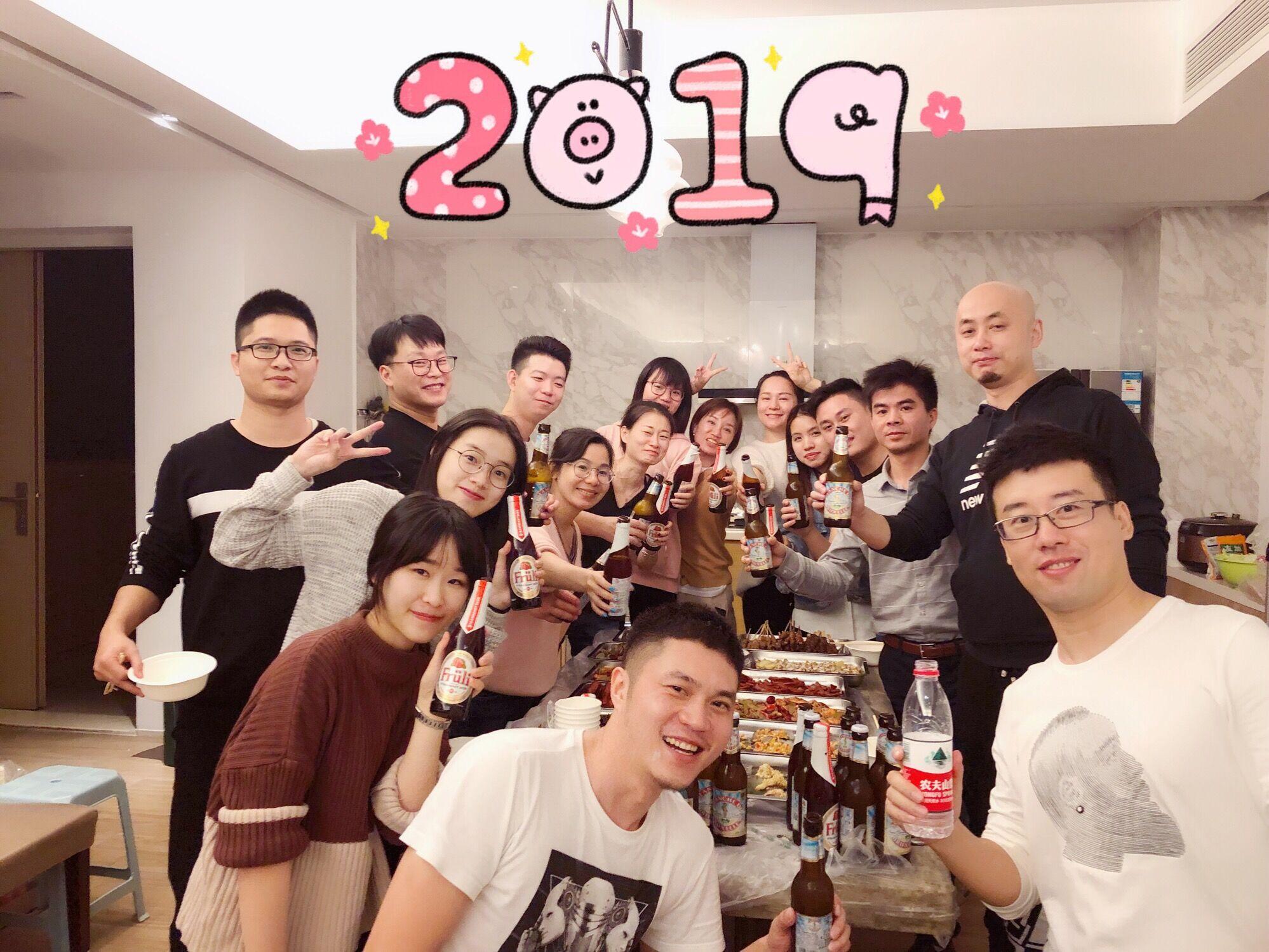 2018年会——惠州小径湾别墅度假