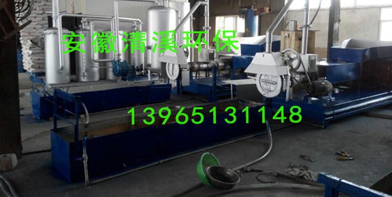 安庆腾飞塑料厂现场