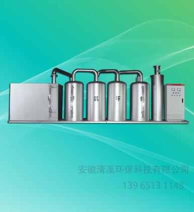 高温塑料废气处理设备-WJQX-A-7型
