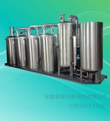 高温塑料废气处理设备-WJQX-A-4型