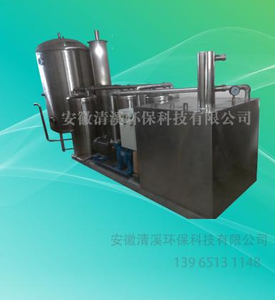 高温塑料废气处理设备-WJQX-A-1型